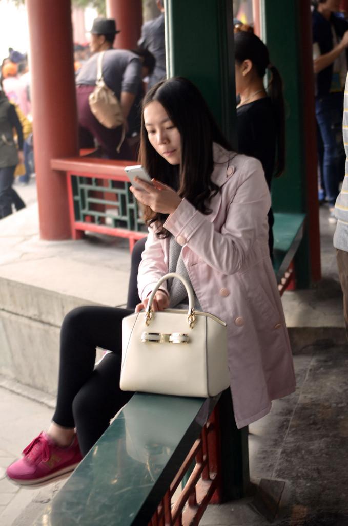 Entretenimiento streetstyle china